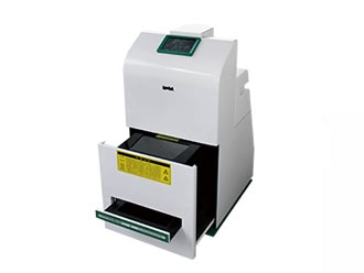 FR-980A生物電泳圖像分析系統