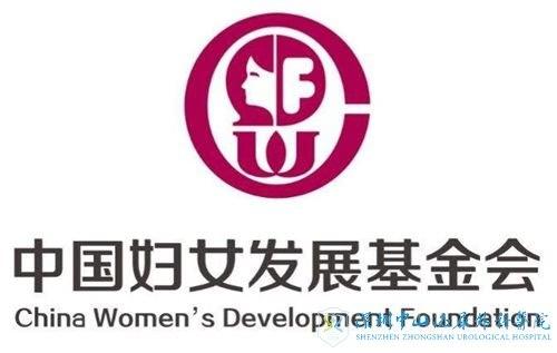 """2019中国妇女发展基金会""""宝贝基"""