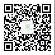 深圳市中山泌尿外科医院智慧医院