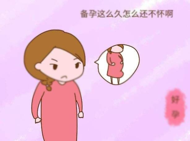 多囊卵巢该怎么治疗才能怀孕呢