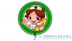 第一次去医院做试管婴儿,懵懵哒