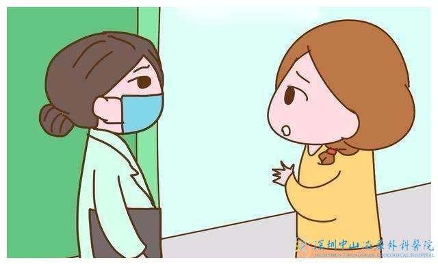 患有宫颈息肉能做试管婴儿吗