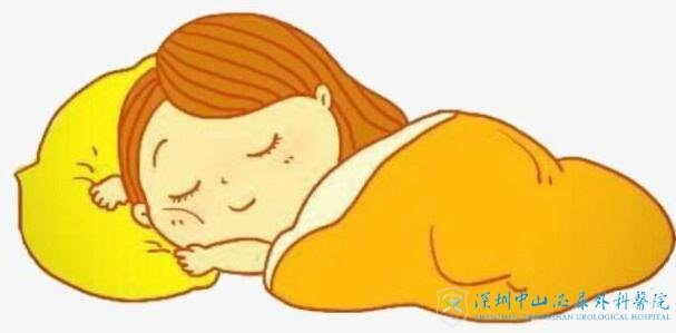 人工授精之前我總是昏昏欲睡怎麼辦