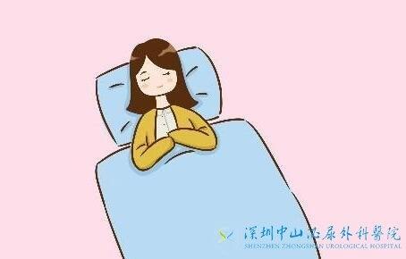 35歲的我想到深圳中山泌尿外科醫院做試管嬰兒了,有點緊張怎麼辦