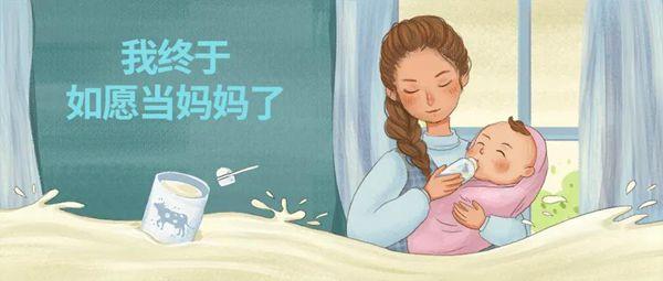 看到她激动的那一刻,我们知道她再一次如愿当妈了